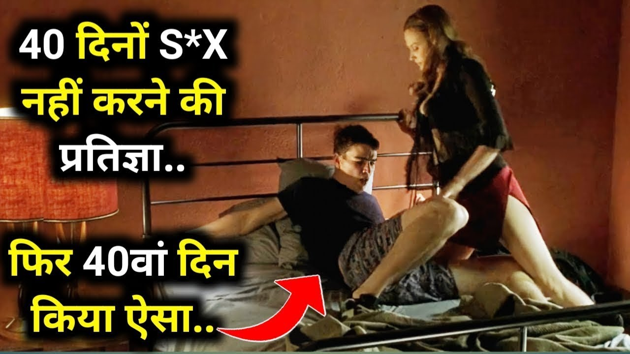 Download 40 Days And 40 Nights (2002) Movie explained in Hindi | Fm Cinema Hub
