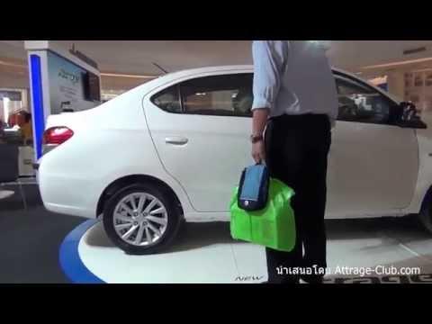 พรีวิว Mitsubishi Attrage (แอททราจ) รุ่นท๊อป GLS Ltd. สีขาวมุก ชัดๆแบบ HD