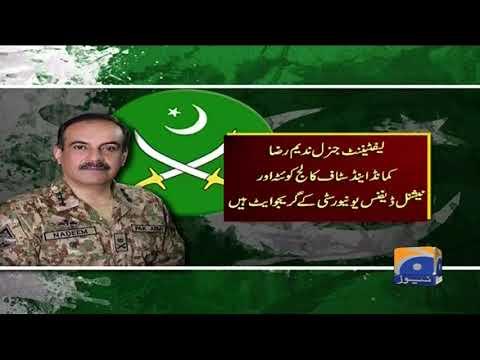 PM Imran Appoints Lt Gen Nadeem Raza As CJCSC