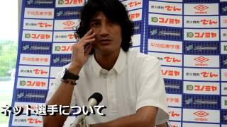 なでしこリーグカップ・BグループのスペランツァFC大阪高槻は9日(...