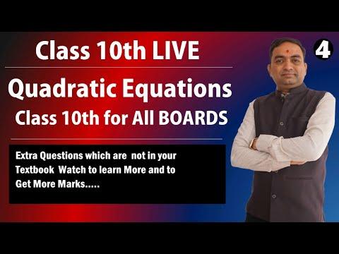 Quadratic Equations Class 10th for all Board LIVE CLASS - 4 thumbnail