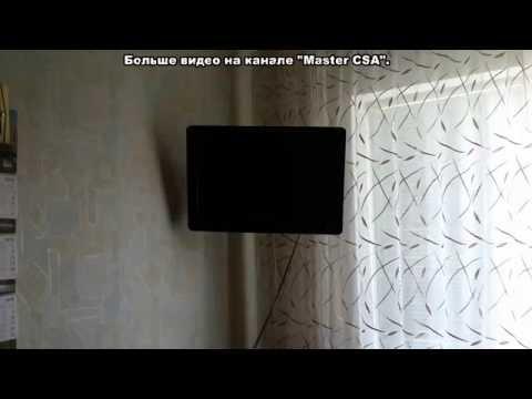 видео: настенное крепление для  телевизора своими руками /wall mount for the tv with their hands