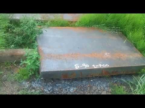 Листовой прокат 90 мм сталь 3