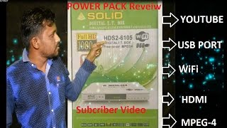 FTA Set top Box Mein Youtube Kaise Chalaye ? Solid HDS2-6105 Power Pack Review