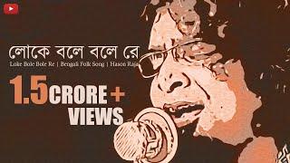 Loke Bole Bole Re | Hason Raja | Koushik O Nagar Sankirtan | Noizzone Diaries | Episode One