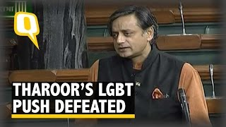 Tharoor's Bill to Decriminalise Homosexuality Defeated in LS