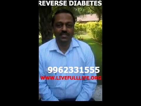 REVERSE DIABETES, TAMIL TESTIMONIAL, AAYUSHMAAN INDIA'S BEST NATUROPATHY & NATURE CURE HEALTH CENTRE