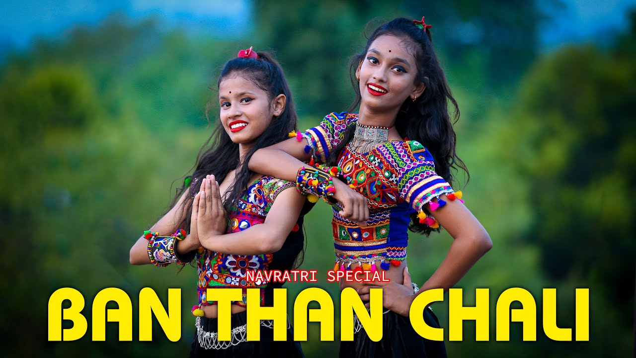 BAN THAN CHALI | Bollywood Dance Cover Navratri Specia SD KING CHOREOGRAPHY 2020