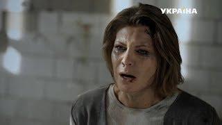Ловушка | Агенты справедливости | Сезон 4
