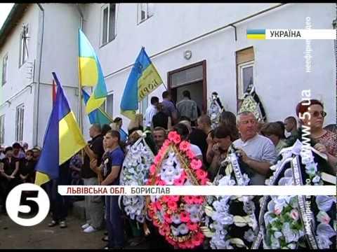 У Бориславі попрощались із 30-ти річним бійцем Нацгвардії - YouTube 69924b34abc6b