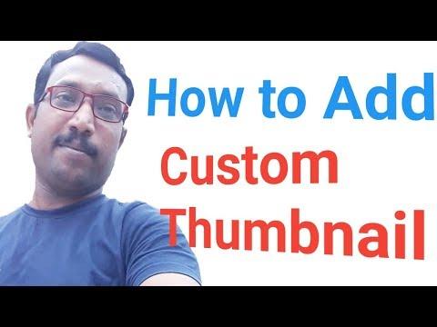 How to add custom Thumbnail