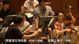 2014/11/26(水)古代祝祭劇「太陽の記憶―卑弥呼」 http://www.acros.or...