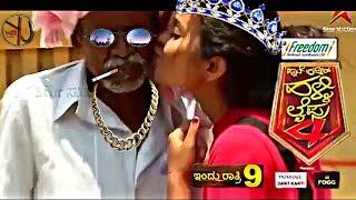 pyate hudgir halli life season 4 latest updates videos