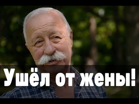 Жена об уходе Якубовича к другой: Я не виню никого