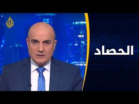 الحصاد - السودان.. العودة من اليمن هل باتت وشيكة؟  - نشر قبل 48 دقيقة