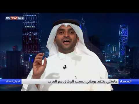 خامنئي ينتقد روحاني بسبب الوفاق مع الغرب  - نشر قبل 3 ساعة
