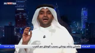 خامنئي ينتقد روحاني بسبب الوفاق مع الغرب