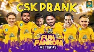CSK Prank | Fun Panrom Returns | The Fun is Back | Blacksheep