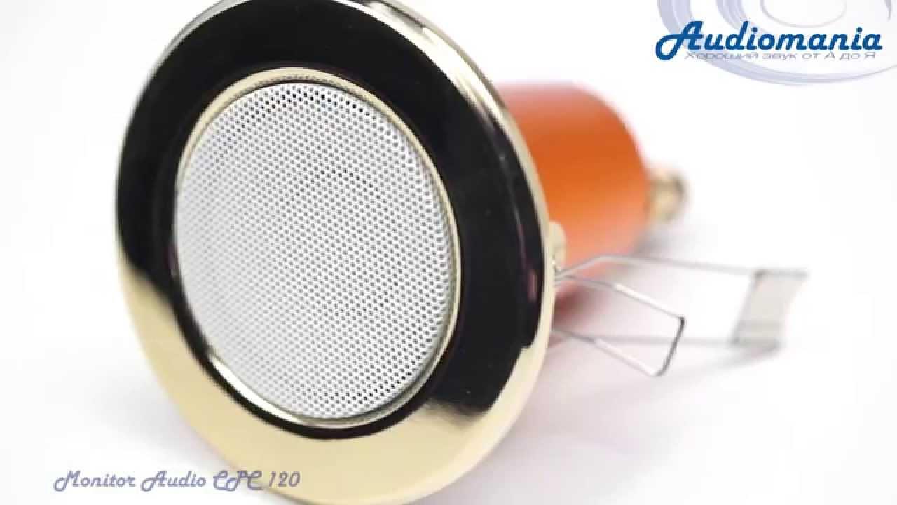 Monitor Audio CPC 120 White