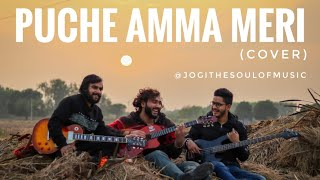 PUCHE AMMA MERI (COVER) | Mother's Day Special | Jogi-The Soul of Music |