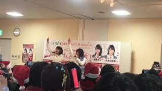 2016年12月25日に福島県で開催された、AKB48 Team8の福島県代表、舞木香...