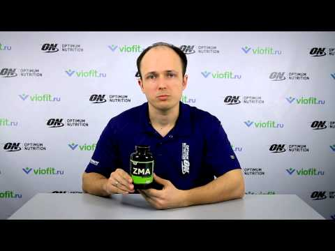 Спортивное питание - Optimum Nutrition ZMA