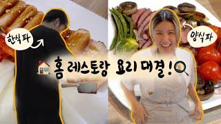 [유료광고포함] 외출은 싫지만 맛있는 걸 먹고싶어! 홈…