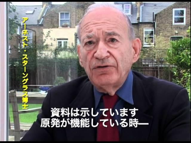 映画『核の傷:肥田舜太郎医師と内部被曝』予告編