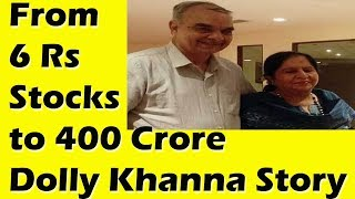 Dolly Rajiv khanna Stock Success Story | Rs 6 stocks to 400 Crore | interview