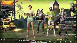 PUBG mobile Официал на Phoenix OS ROC КАТКИ С САБАМИ 2 стрим (3 сезон)