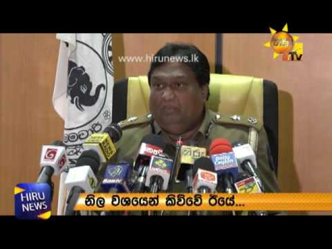 Restriction Order to Joint Opp and UNP from Kandy Magistrate Court