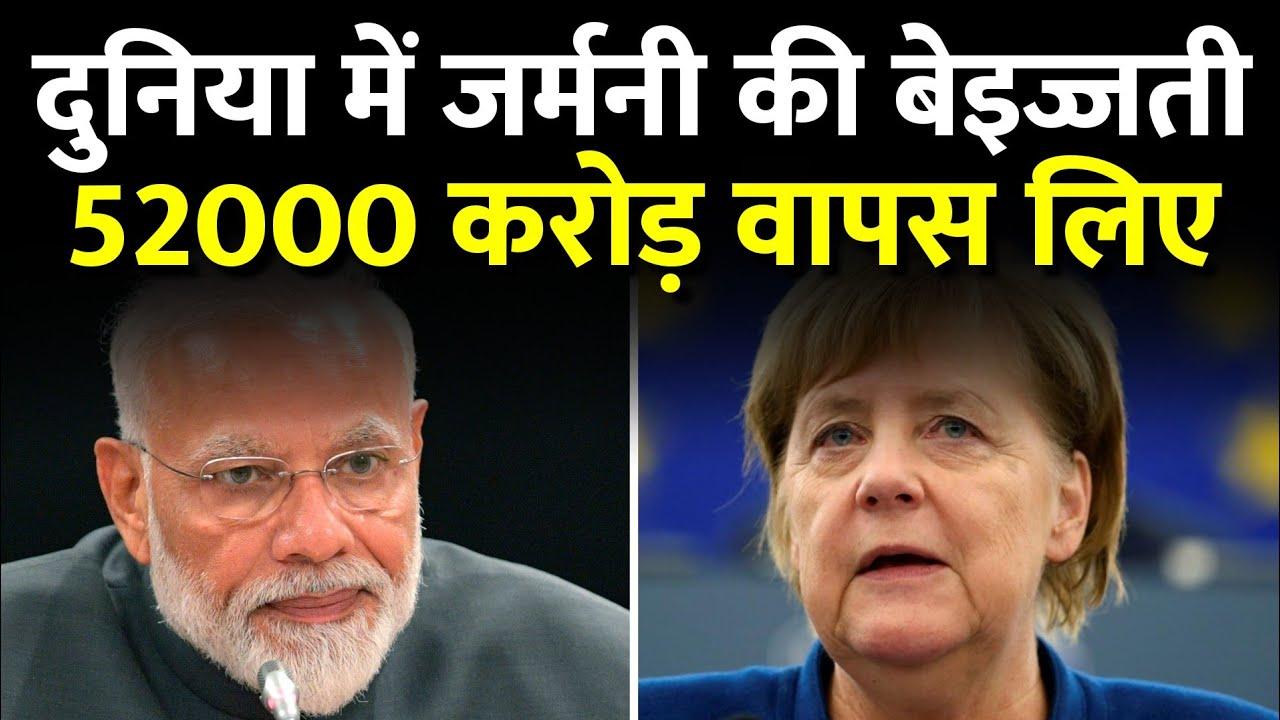भारत को टक्कर तो छोड़ो जर्मनी में मातम | Germany Lost $7.2B Within Hours | India | News Today Hindi