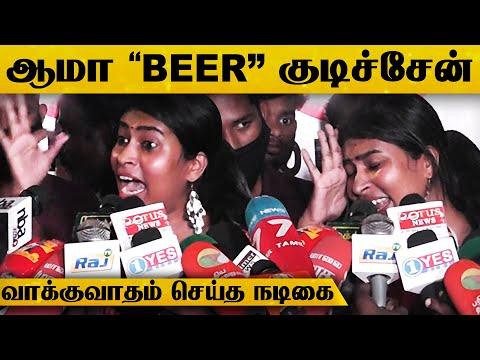 குடிபோதையில் Car-ஐ ஓட்டிய நடிகை Vamshika - Police-ல் சிக்கினார்..! | Vamshika | Drunk Driving | HD