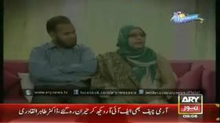Dr Hilal Akhtar Mahpuri Ary News with Sanam Baloch 29 August