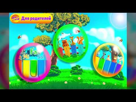 Baby Zoo Piano with Music for Toddlers and Kids 1