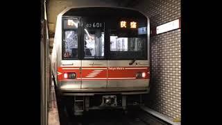 東京メトロ丸ノ内線 02系01F 茗荷谷〜池袋 全区間走行音