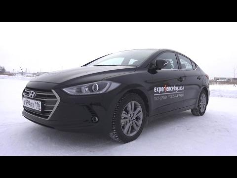 2017 Hyundai Elantra 2.0 AT Comfort. Обзор интерьер, экстерьер, двигатель .