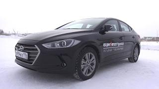 2017 Hyundai Elantra 2.0 AT Comfort. Обзор интерьер, экстерьер, двигатель . смотреть
