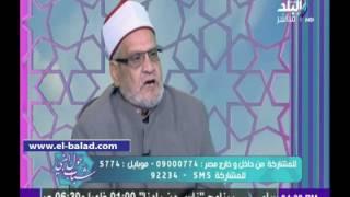 بالفيديو.. كريمة: نرفض فكر «الخليج».. والسلفيون والإخوان عملة واحدة