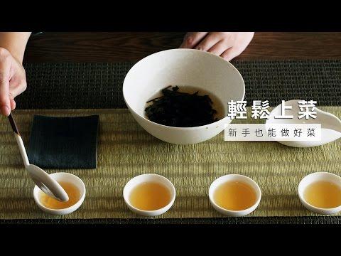 【茶】泡一杯好茶,隨手杯碗就能品好茶