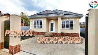 Купить дом с газом в Краснодаре из кирпича.