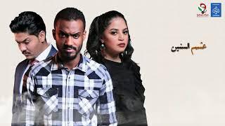احمد أمين   ياوجعتي اغنية حزينة سودانية    مسلسل عشم    اغاني سودانية 2018   YouTube