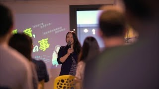 #51 歌唱講座紀錄!◆嘎老師 Miss Ga|歌唱教學 學唱歌◆