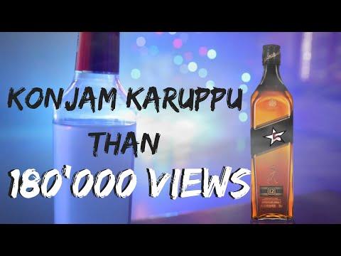 ✖️ Konjam Karuppu Than✖️ | Official Music Video | FSPROD | Mass Entertainment