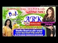Laika Anar Mageta Bhojpuri DJ Audio Mix By Dj ARK Music (GOOGLE TEZ ) Mp3
