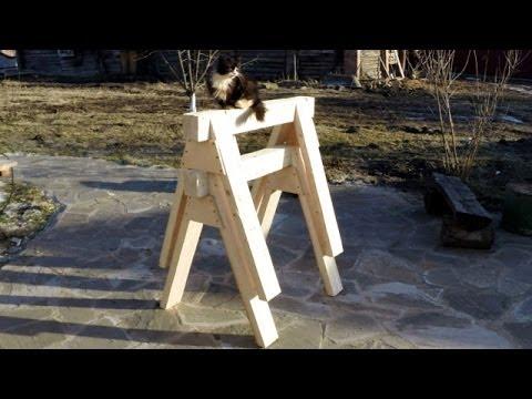 Изготовление строительных козел