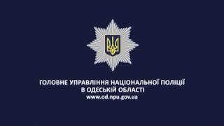 видео Коментар до статті 289. Незаконне заволодіння транспортним засобом