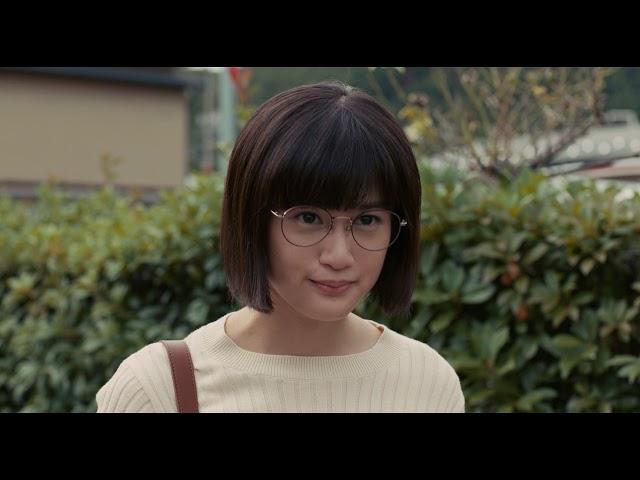 映画『ファンシー』予告編