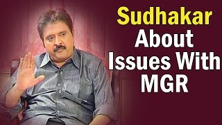 comedian-sudhakar-about-issues-with-mgr-special-interview-ntv