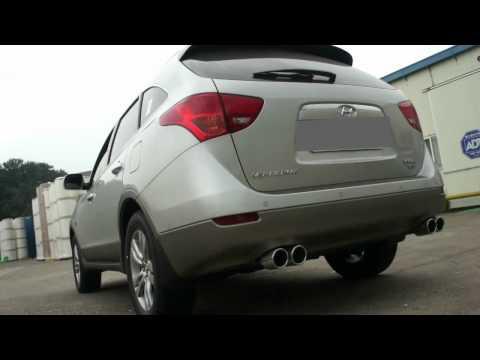 Veracruz picosound variable exhaust system